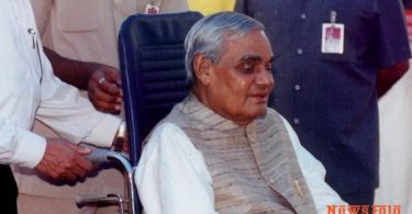 Former Prime Minister Atal Bihari Vajpayee's last speech from Red Fort, India