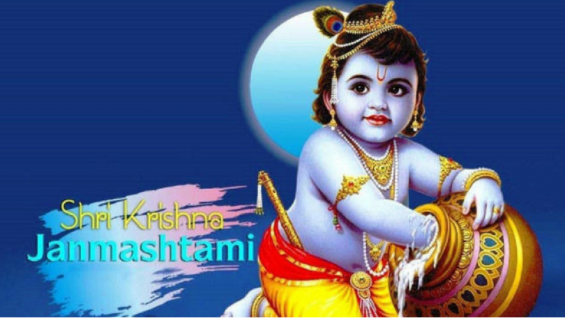 Krishna Janmashtmi Wishes, Messages and Bal Gopal Images to share on Whatsapp