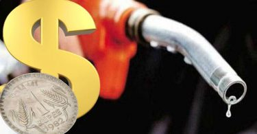 Indian rupee falls at all time low of 70.81, Petrol Price hiked again