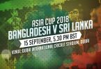 Asia Cup 2018; Ban vs SL live streaming, Live Cricket score and Updates: Malinga becomes highest wicket-taker in Asia Cup