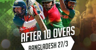 Asia Cup Bangladesh Vs Pakistan Live Cricket Score: BAN chunts Pak Batting order early
