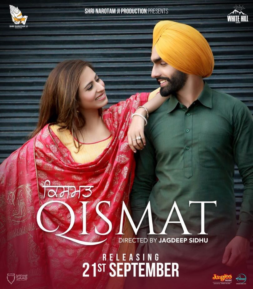 Watch Qismat Punjabi Movie Realising Tomorrow Featuring Ammy Virk And Sargun Mehta