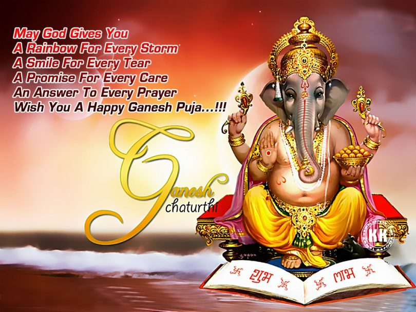 Ganesh Chaturthi 2018 Dates, Wishes in Hindi, Shubh Muhurat and Puja Vidhi