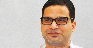 Prashant Kishor: From Political strategist to Full Time Politician; 6 Points