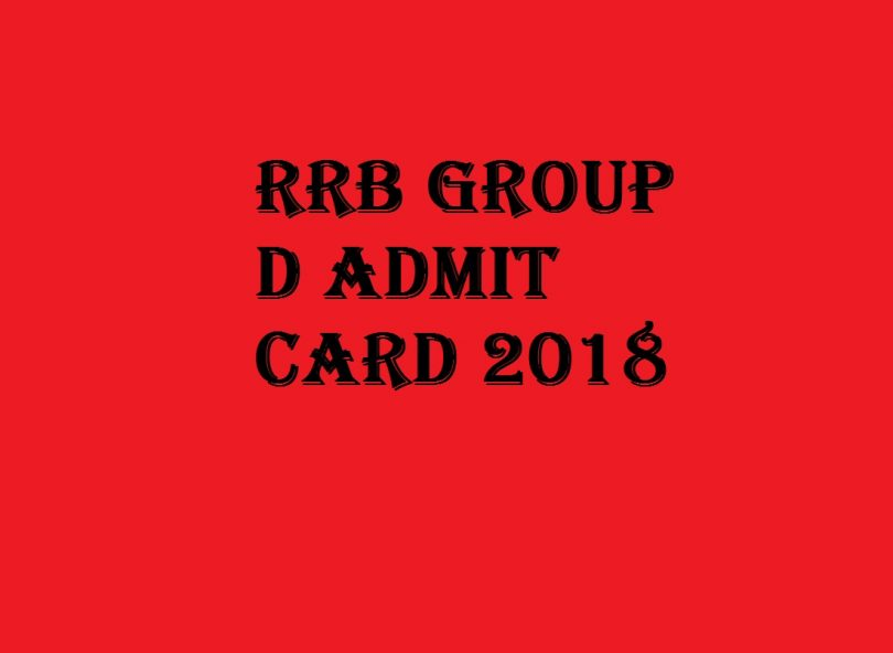 Railway Recruitment Board or RRB Group D Admit card to be available on September 13