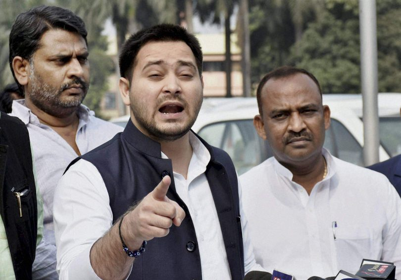 Tejashwi Yadav outrages as SC Women beaten to death in Bihar's Rohtas