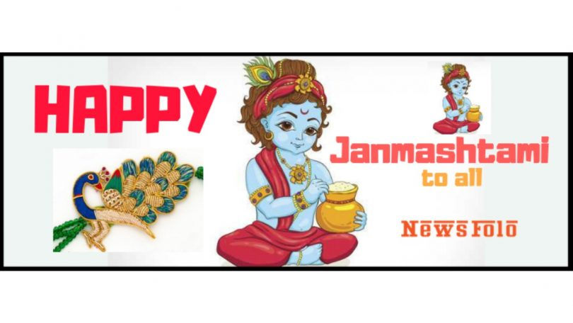 Krishna Janmashtami 2018 Pujan Vidhi, Tithi, and Timings in different Countries