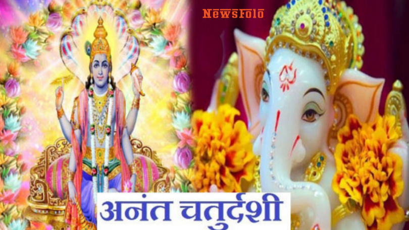 Anant Chaturdashi 2018 Date and Time: Shubh Muhurat and Pooja Vidhi