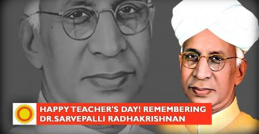 Teachers Day 2018: Rr Rarvepalli Radhakrishnan Biography, Quotes on Education