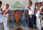 Vishwakarma Puja 2018: Pooja Vidhi, Aarti and Importance