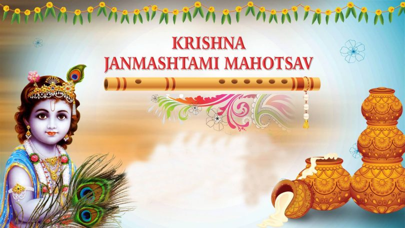 Krishna Janmashtami 2018 Puja Vidhi, Samagri, Process and Guidance