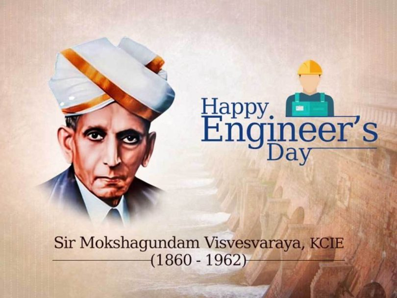 Happy Engineers Day - 15 September