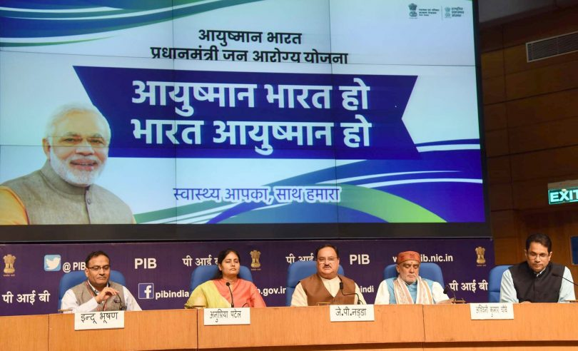 Ayushman Bharat Yojana will not be implemented on this state