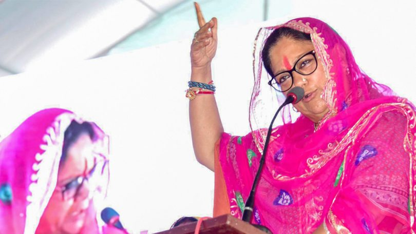 Rajasthan Assembly Election Updates; Tickets will given on the basis of survey, Vasundhara Raje says
