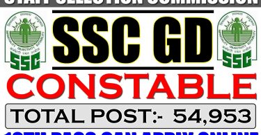 SSC GD Constable Recruitment 2018 Registration Ends Today @ Ssc.nic.in, Click here to apply