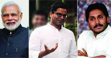 Prashant kishor could join JDU ahead of 2019 Lok Sabha Elections