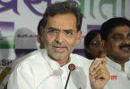 LS Polls 2019; RLSP Chief Upendra Kushwaha rejects Amit shah's 20-20 seat sharing formula