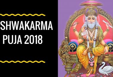 Vishwakarma puja 2018: Why is it celebrated? Importance, Significance and Puja Vidhi