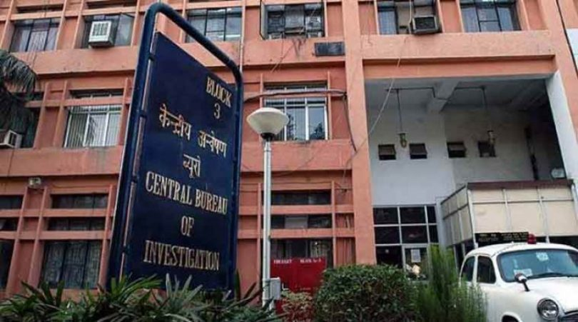 CBI Bribery Case: DSP Devender kumar to be presented in court today