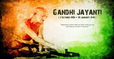Gandhi Jayanti 2018: 10 Inspirational and Motivational Quotes by Bapu