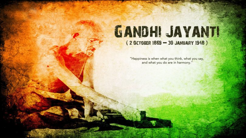 Gandhi Jayanti 2018 Wishes, Quotes, Motivational Messages, Status and Wallpapers