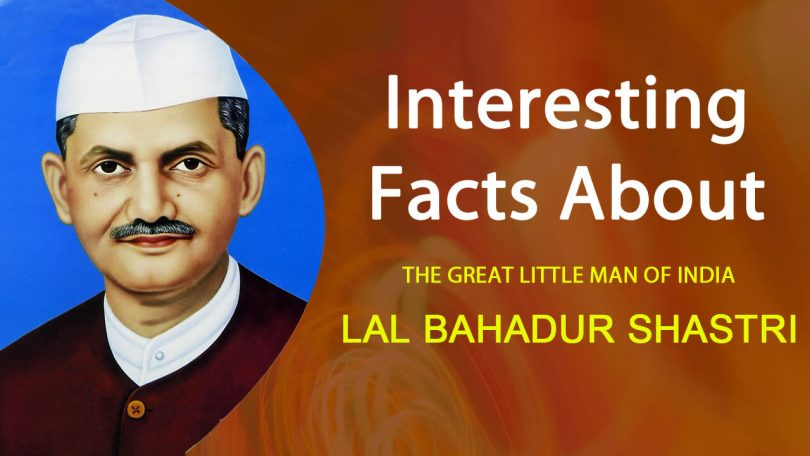 Interesting facts of Lal Bahadur Shastri on his birth anniversary