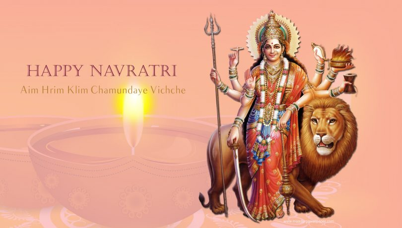 Navaratri 2018 Wallpaper, Wishes, Greetings; Tithi Calendar: Shubh Muhurat & Time for Puja Aarti During Nine-Day Sharad Navratri Festival
