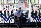 Petrol Pump Operators strike in Delhi Live Updates; Pumps will remain close for 24 hours