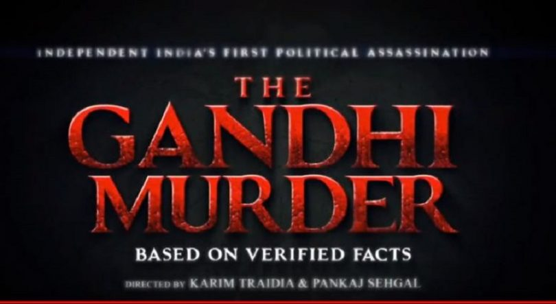 The Gandhi Murder:Unfolds The Truth Behind the India's Biggest Assassination