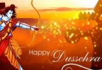 Dussehra 2018: Wishes,SMS,Images,Greetings, To Share With Your loved Ones