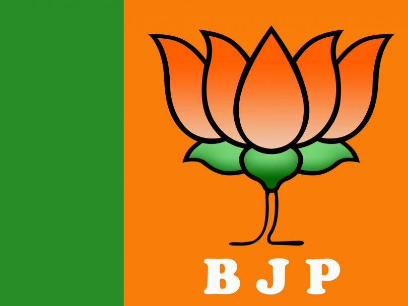 BJP MP Nandkumar Singh Chauhanangry over asking for Identity card