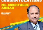 Mohd Mushtaque Ahmad elected as new Hockey India President
