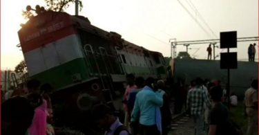 New Farakka Express train accident today; Five dead, several injured after 6 coaches derailed