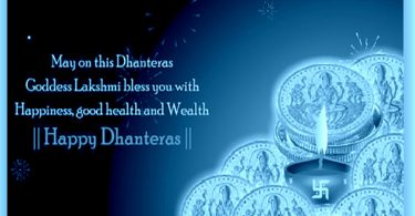 Happy Dhanteras 2018: Send these wishes and SMS, Images and Dhanteras Shayari to your friends