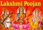 Happy Diwali 2018: Laxmi Puja Vidhi, Muhurat, Time, Samagri, Mantra