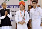 Rajasthan Assembly Election 2018: Congress will contest on 193 seats