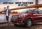 All New Maruti Suzuki Ertiga: The All Purpose Car For Every Generation
