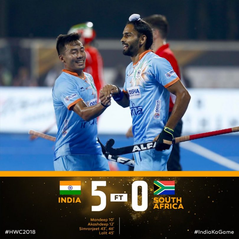 India vs South Africa, Hockey World Cup 2018 highlights: India beat South Africa by 5-0