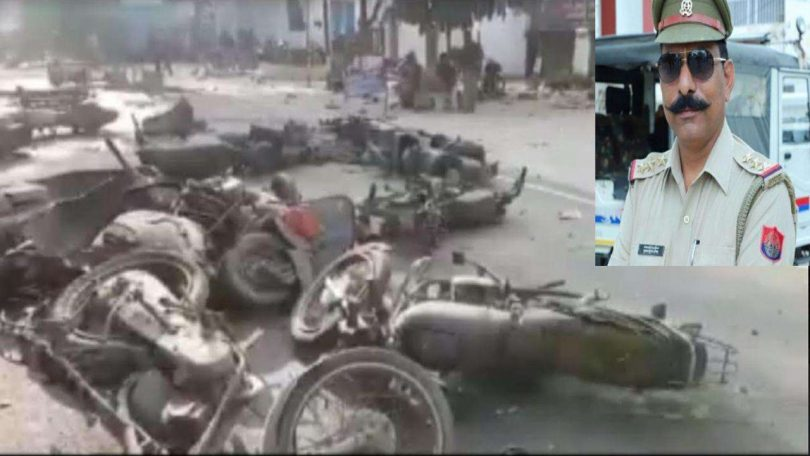 Shyana Violence in Bulandshahr District; Inspector Subodh kumar killed by Protesters
