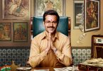 Cheat India Trailer: Emraan Hashmi nailed it with his outstanding performance