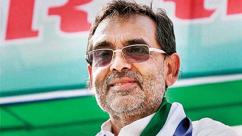 RLSP chief Upendra Kushwaha may announce formal break up with NDA Today
