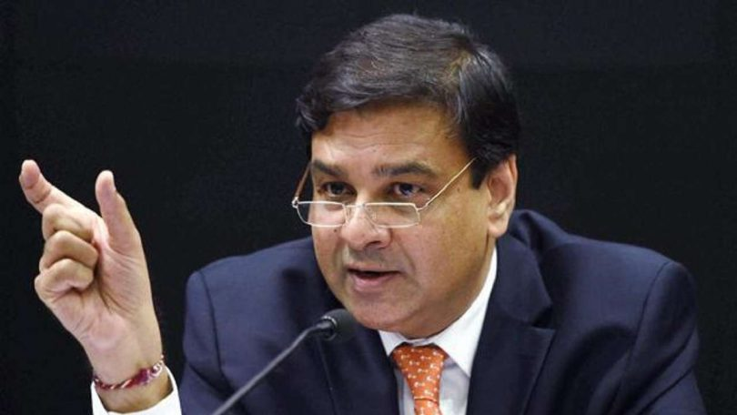 RBI Governer Urjit Patel resigns from his post