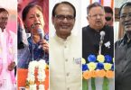 Telangana Election Results Counting Day LIVE Updates; KCR vs Congress: Who will win the battle?